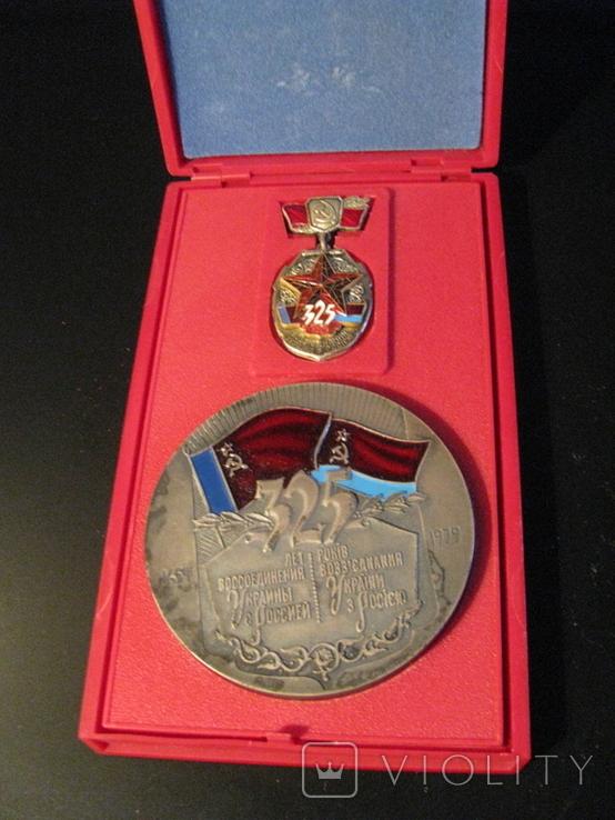 Медаль и нагрудный знак 325 лет воссоединения Украины с Россией, фото №2
