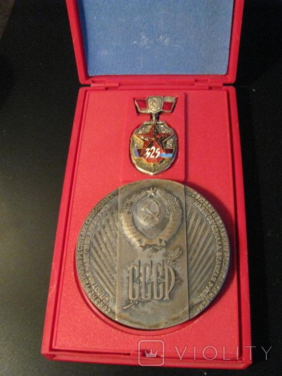 Медаль и нагрудный знак 325 лет воссоединения Украины с Россией, фото №3