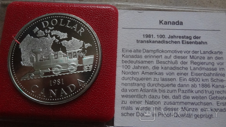 1 доллар 1981 Канада Трансконтинентальная железная дорога Сертификат серебро, фото №2