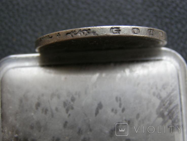 5 марок 1876 J Гамбург, фото №10
