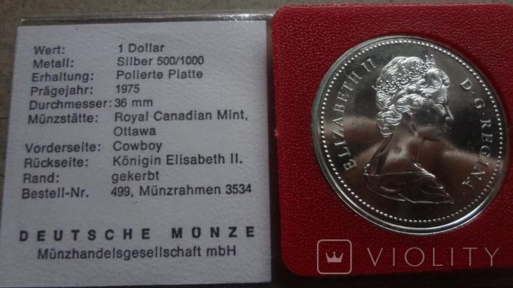1 доллар 1975  Канада Калгери  Сертификат серебро, фото №5
