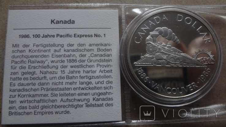 1 доллар 1986 Канада Ванкувер Сертификат серебро, фото №2