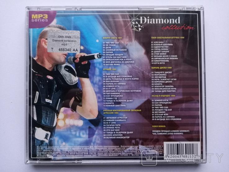 CAR-MAN. Daimond collection. MP3., фото №3
