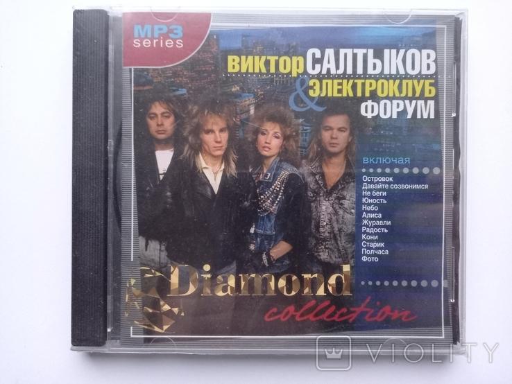 Виктор Салтыков, Электроклуб. Форум. Daimond collection. MP3., фото №2