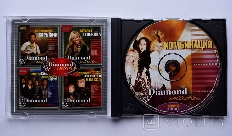 КОМБИНАЦИЯ. Daimond collection. MP3., фото №4