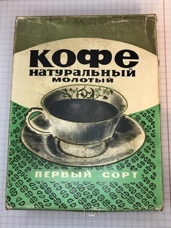 Кофе натуральный молотый из СССР, запечатан, фото №2