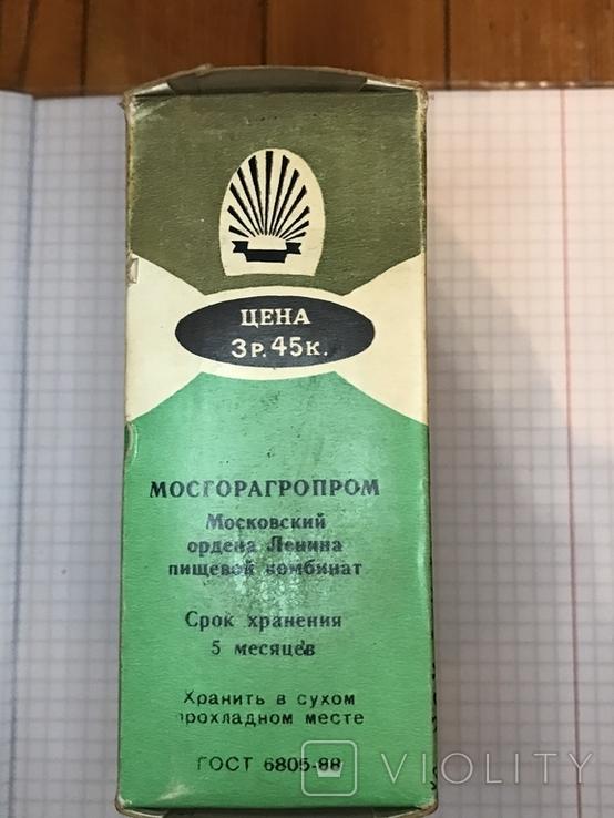 Кофе натуральный молотый из СССР, запечатан, фото №5