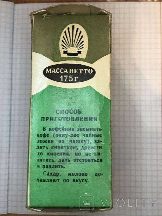 Кофе натуральный молотый из СССР, запечатан, фото №7