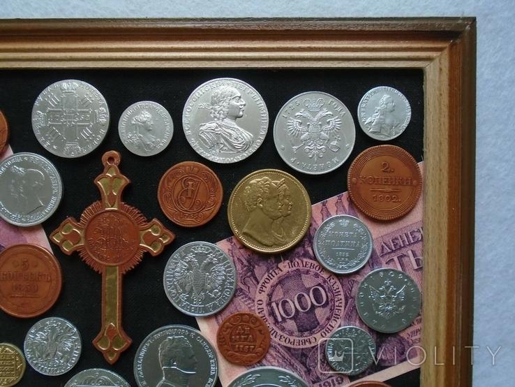 Монети царської Росії. Копії., фото №3