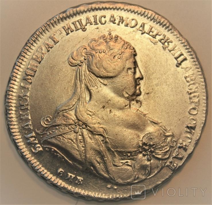 1 рубль 1740 года СПБ