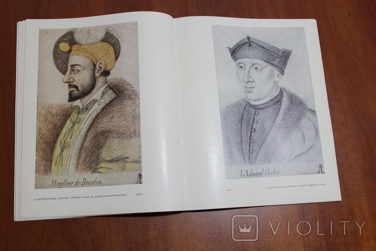 Французский рисунок XV-XVI веков, фото №7