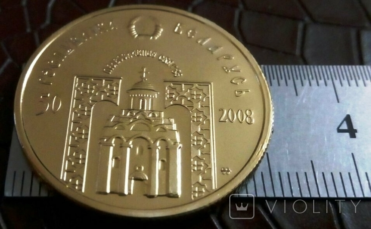 50   рублів Білорусь /точна копія золотої/  не магнітна  позолота 999, фото №4