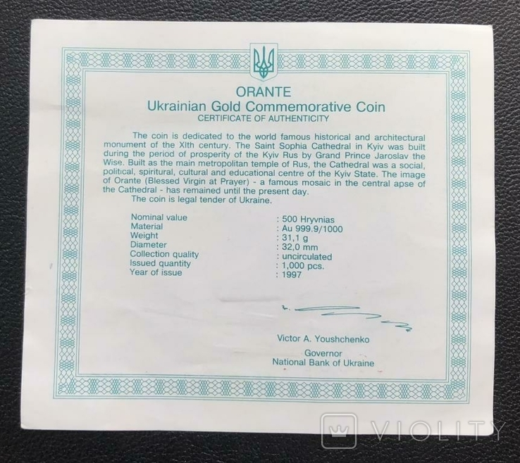 500 гривень 1996 рік. Оранта. Золото 31,1 грам. Банківський стан  000071, фото №5