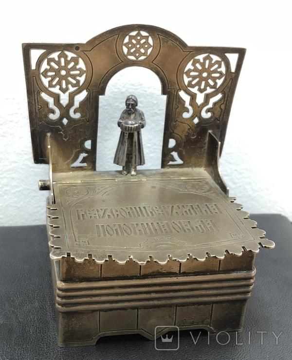 Серебряная солонка 84 пробы. Хлебников 1873 год (без соли без хлеба половина обеда), фото №2