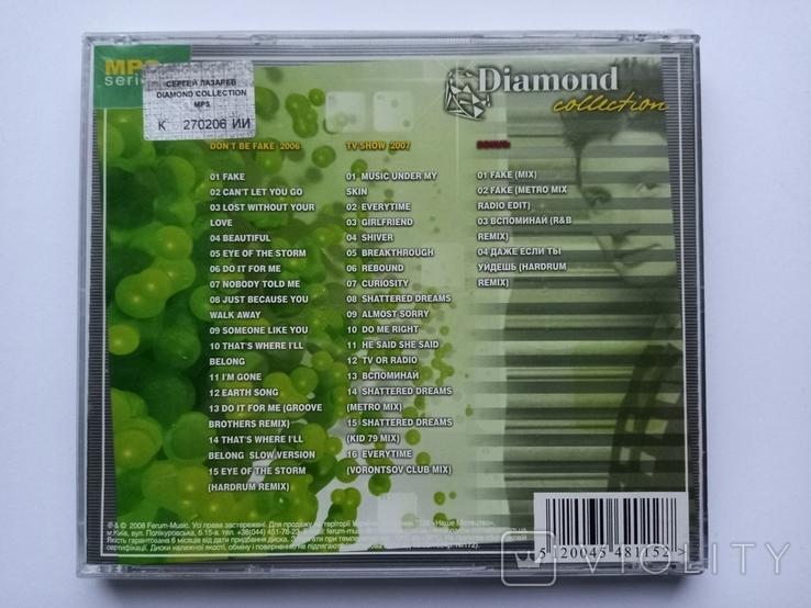 Сергей ЛАЗАРЕВ. Daimond collection. MP3., фото №3