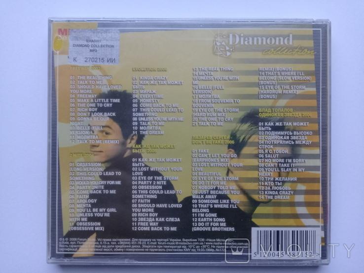 SMASH. Daimond collection. MP3., фото №3