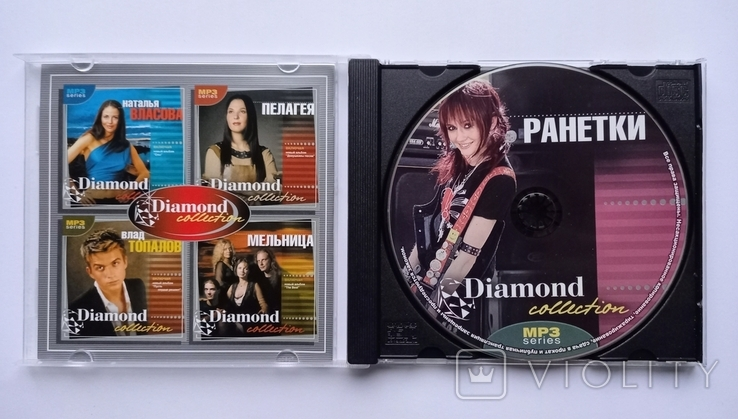 РАНЕТКИ. Daimond collection. MP3., фото №4