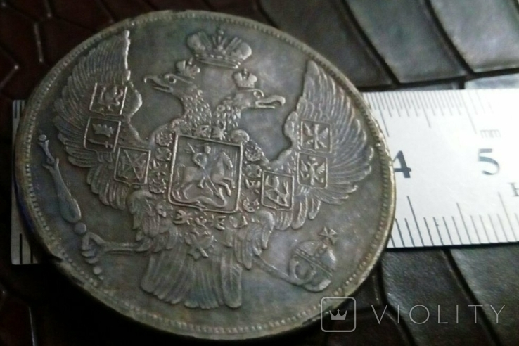 12  рублів на срібло 1831  року. Росія /  КОПІЯ платинової/  не магнітна, посрібнена, фото №2