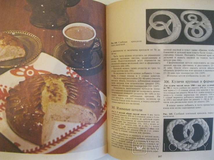 Домашнее приготовление тортов,пирожных,печенья,пряников,пирогов, фото №5