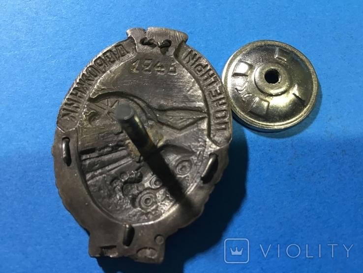 Знак Почетный дорожник 1936 год №1.246 серебро 925 проба ,позолота,горячая эмаль. Копия, фото №3