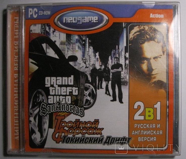 Игра Тройной форсаж на 2-х дисках, фото №2