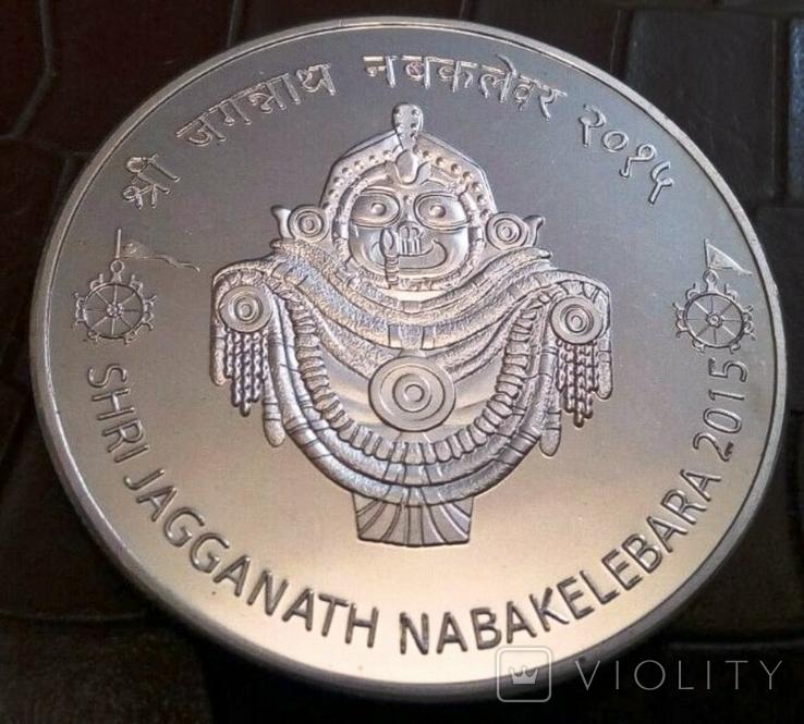 1000 рупій 2015 року ІНДІЯ. Не магнітна, точна копія, посрібнення 999, фото №2