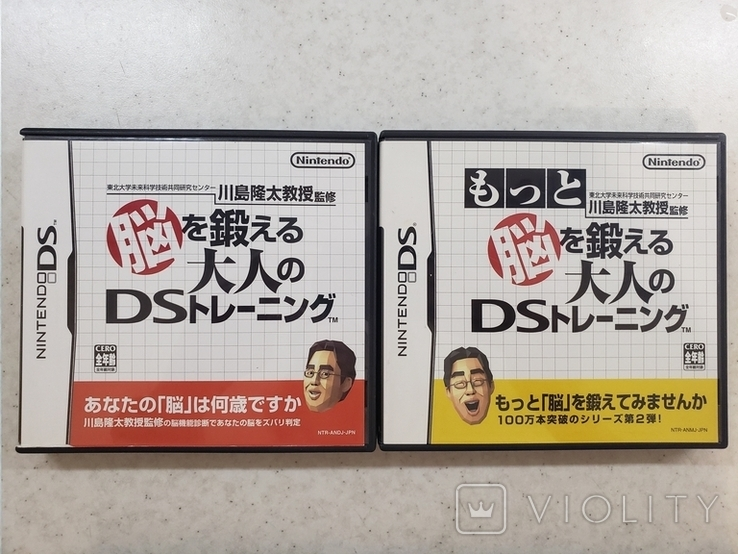 Ігри під Nintendo DS, фото №2