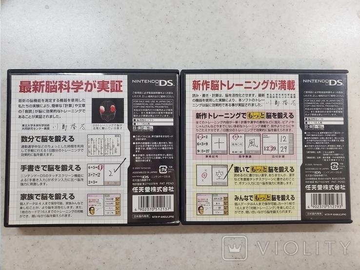 Ігри під Nintendo DS, фото №3