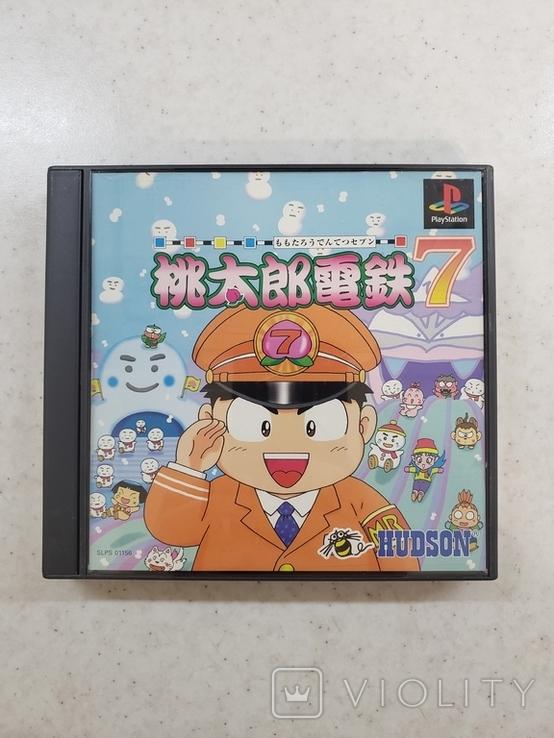 Momotarou Densetsu 7 (PS1, NTSC-J), фото №3