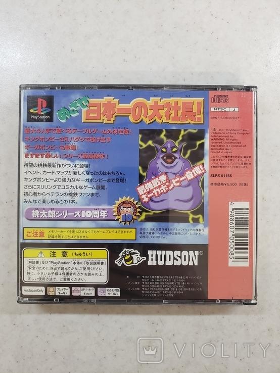 Momotarou Densetsu 7 (PS1, NTSC-J), фото №4