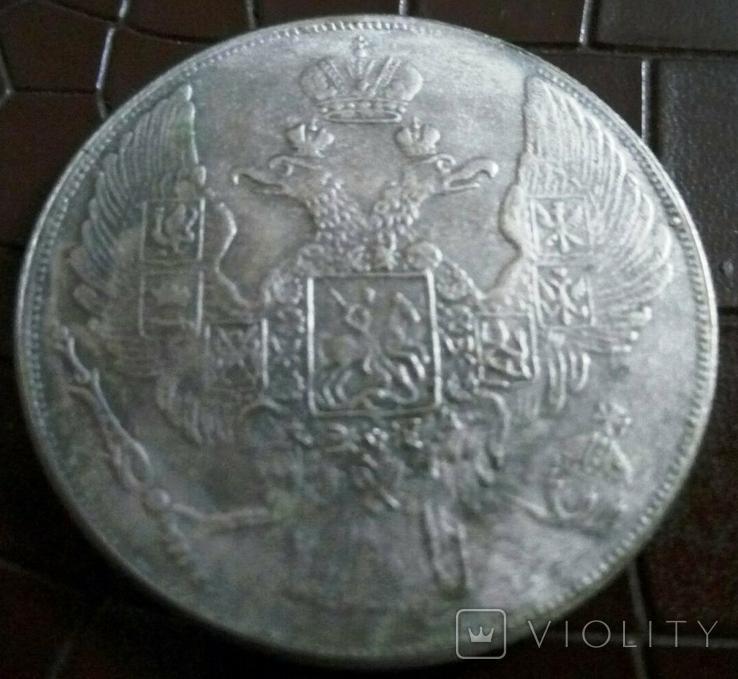 12 рублів 1831 року.Росія. .Микола І . (копія - не магнітна, срібнення 999), фото №3