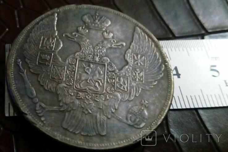 12 рублів 1834 року.Росія. .Микола І . (копія - не магнітна, срібнення 999), фото №3