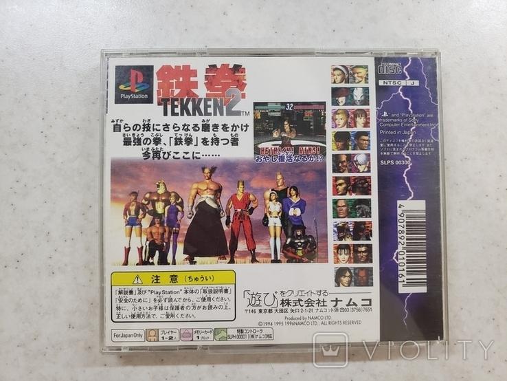 Tekken 2 (PS1, NTSC-J), фото №3