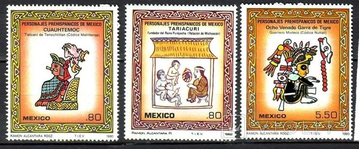 Мексика**. 1980г. Доиспанские личности