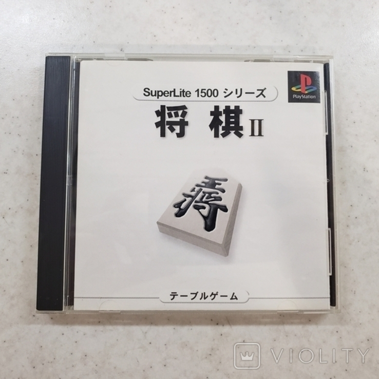 Shogi II (PS1, NTSC-J), фото №2