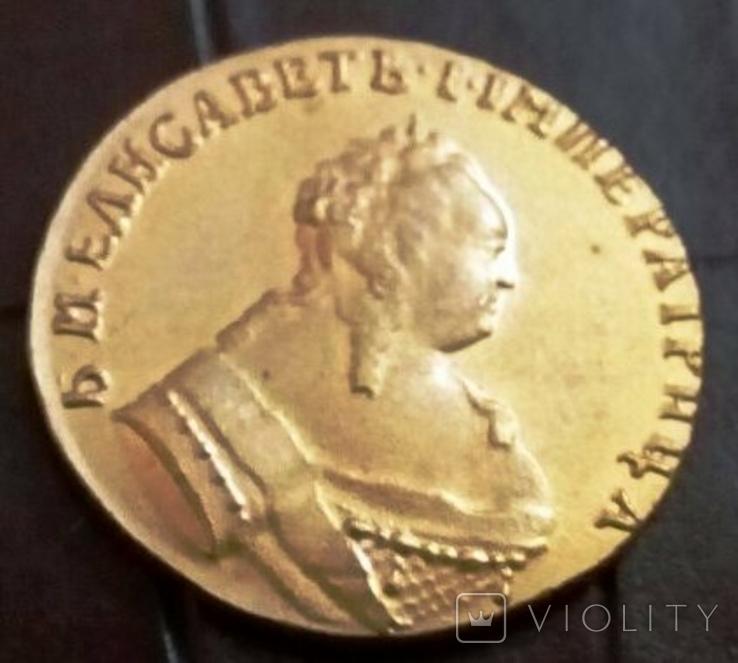 2 рублі 1752 року РОСІЯ  -копія золотої- не магнітна,  по ЗОЛОТА 999/, фото №2