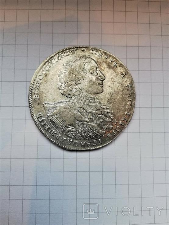 Рубль 1723 г., фото №3