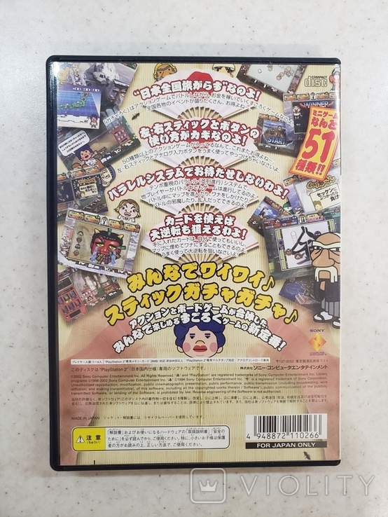 Gacharoku (PS2, NTSC-J), фото №3