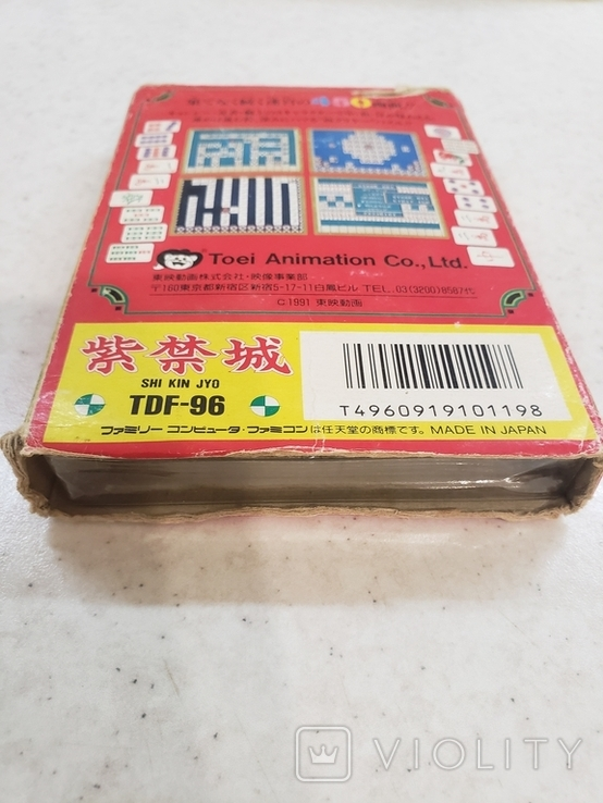 SHI KIN JYO (Nintendo Famicom, NTSC-J), фото №5