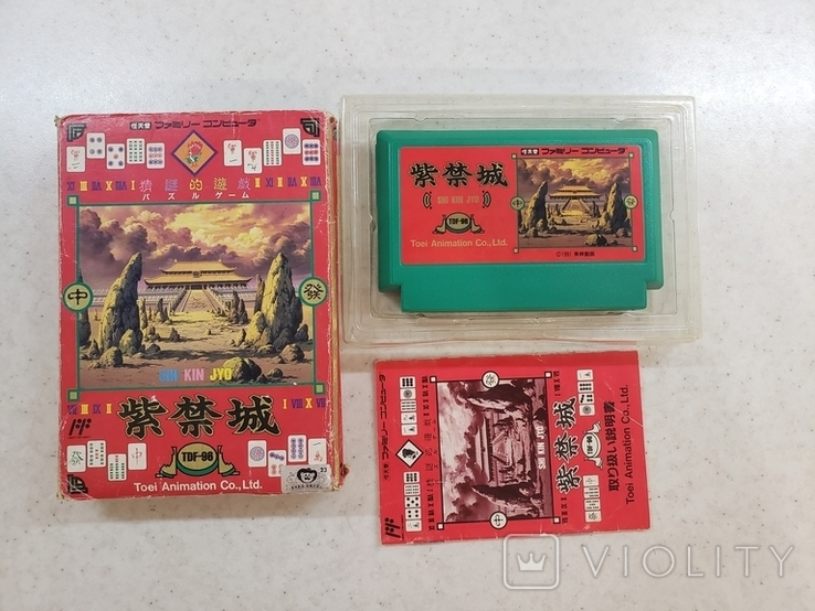SHI KIN JYO (Nintendo Famicom, NTSC-J), фото №2