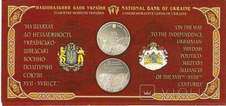 Проспети ювілейних монет, фото №8