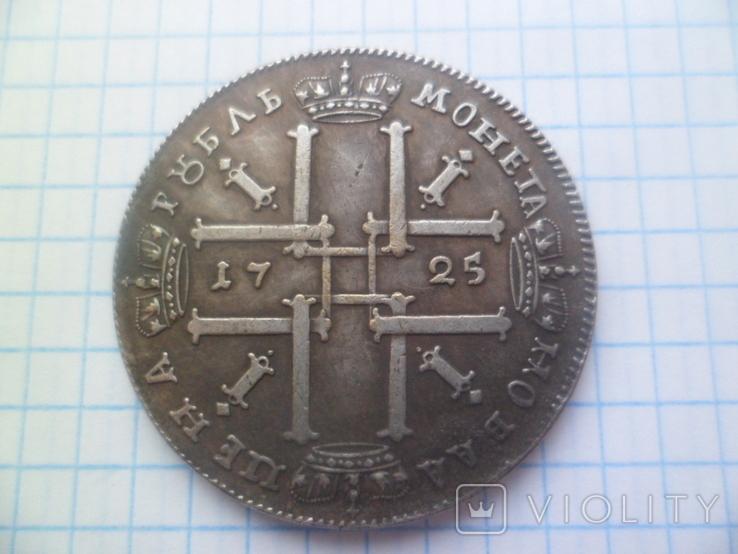 1 рубль 1725 год копия, фото №4