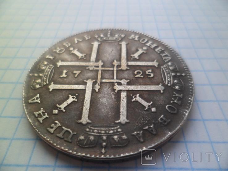 1 рубль 1725 год копия, фото №5