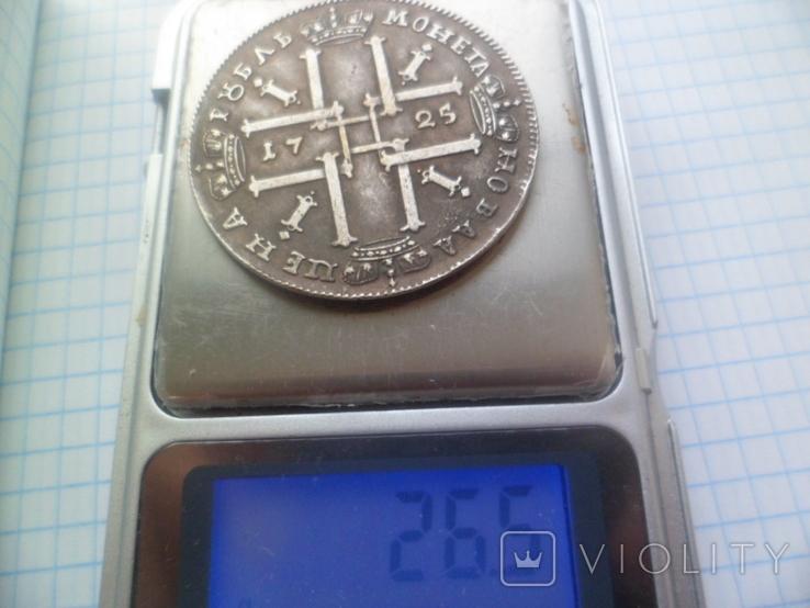 1 рубль 1725 год копия, фото №7