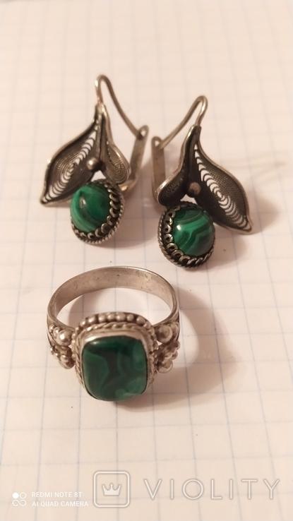 Серьги+кольцо, фото №2