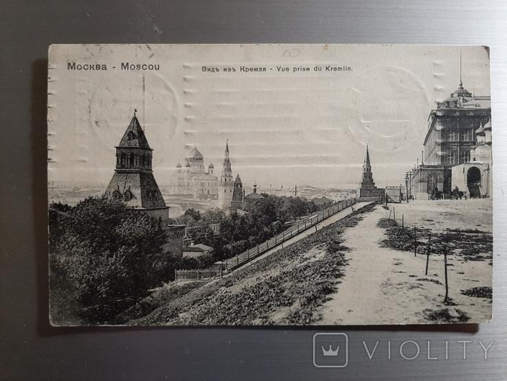 1912г. Москва. Видъ изъ Кремля, фото №2