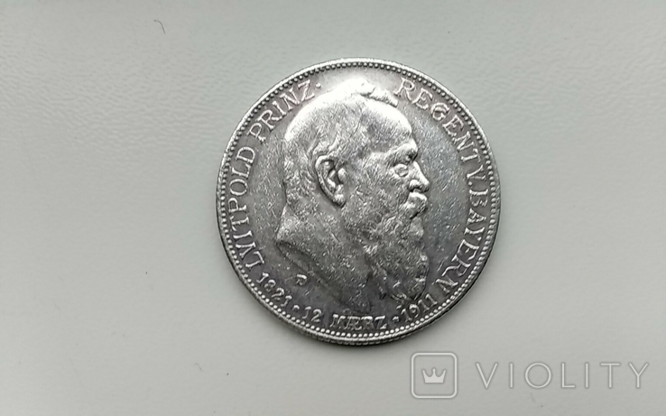 2 марки 1911 г. Бавария 90-летие Луитпольда, фото №2