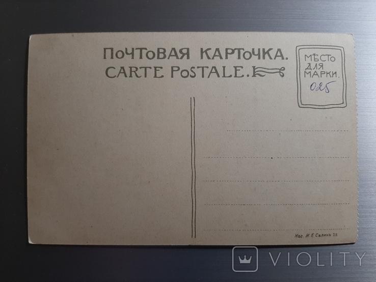 Москва. Видъ Красной площади, фото №4
