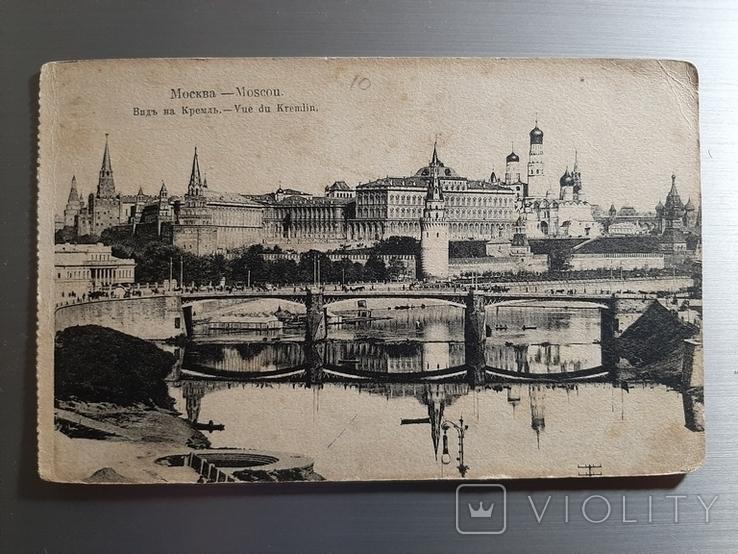 Москва. Видъ на Кремль, фото №2
