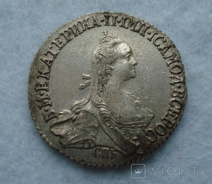 20 копеек 1770 год, фото №2